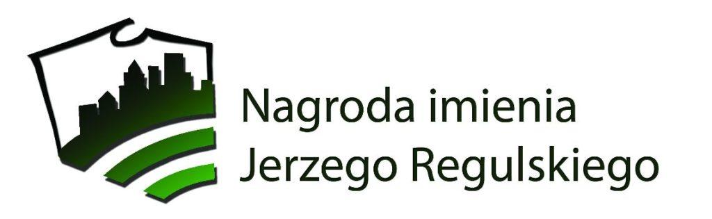 Fundacja Rozwoju Demokracji Lokalnej oraz Towarzystwo Urbanistów Polskich ogłaszają III edycję Nagrody imienia Jerzego Regulskiego za wybitne osiągnięcia w kreowaniu ładu przestrzennego zgodnie z zasadami zrównoważonego rozwoju oraz za wzmacnianie samorządności terytorialnej.