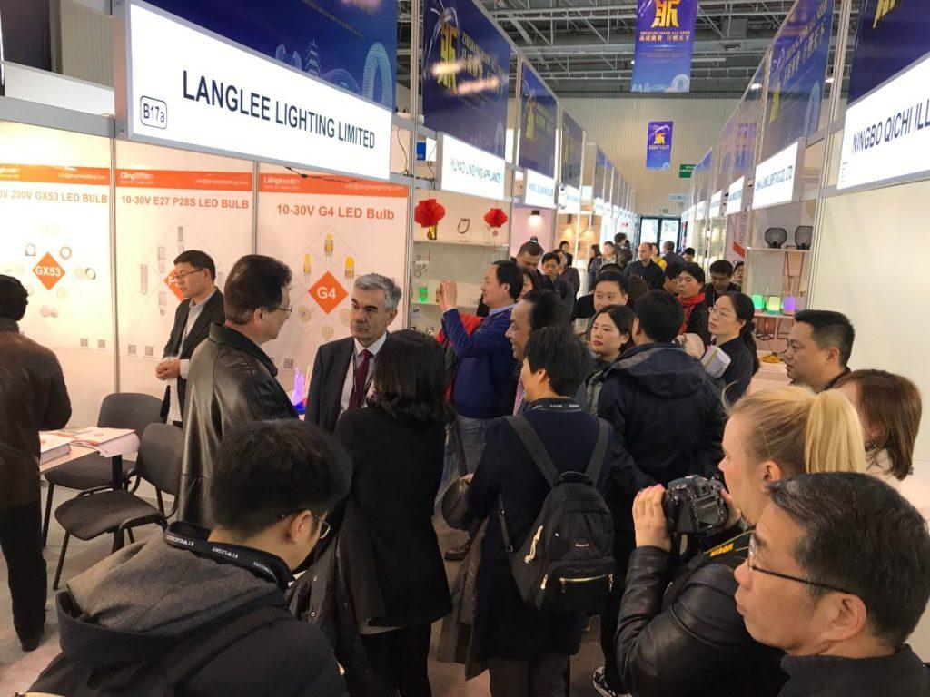 Zhejiang International Trade Exhibition